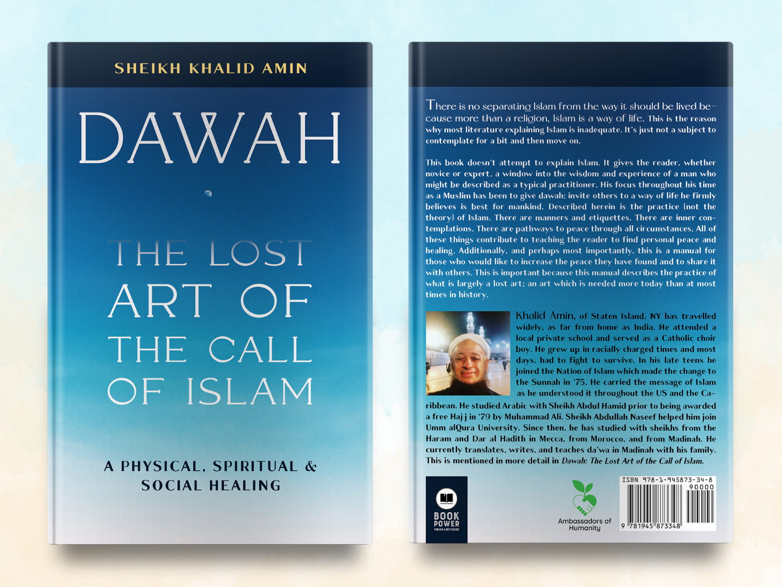 Dawah Cover Front Back